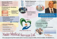 Nader Medical Services
